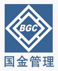 北京国金管理咨询有限公司,【招聘信息】,一览