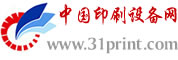 中国印刷设备网